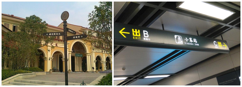 【广州导视系统设计】小区空间导视设计≠公共场所空间导视设计&nbsp图片
